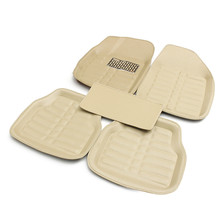 Mat Car-Floor-Leather Universal AUDI/BMW Front for Rear-Liner Beige Easy-Clean Waterproof