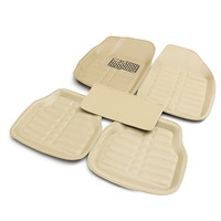 Beige Universal Car Floor Leather Mat Front Rear Liner Easy Clean Waterproof Mat For VW AUDI