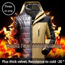 Плюс размер L-6XL зимняя куртка мужчины 8 цвета пуховик Плюс бархат теплый ветер куртка черного с капюшоном зимнее пальто мужчины