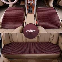 Coxim do carro da saúde do escudo do trigo mourisco, capa de assento de viagem simples e confortável, adequado para bmw audi toyota honda nissan mazda fo