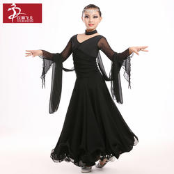 2017 Для женщин Ограниченная серия Костюмы для бальных танцев платье для танцев новые Дизайн современные дети Вальс Танго