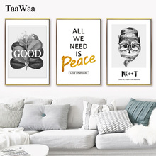 TAAWAA Black and White Leaves Poster Print Wall Art Canvas Gold Quote Nordic Abstract Painting Cat Picture for Living Room