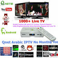 Best Arabic IPTV box  with 1100+ IP TV Ara bic IPTV  No Monthly Fee Arabic TV box Support iptv Europe Turkey Africa Somali TV