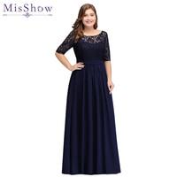 Cheap Party Evening Dresses 2018 Mother Of The Bride Dresses Chiffon Lace Plus Size Long Evening