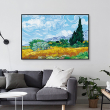 The Cypress in the Wheat Field by Vincent Van Gogh Famous Artist Art Print Poster Wall Picture Canvas Oil Painting Home Decor