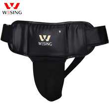 Wesing MMA karate Adult Groin Guard Boxing Protector Jock Strap Muay thai Protective Gears 1401A3