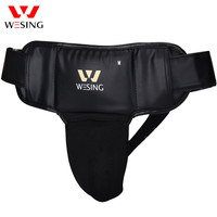 Wesing MMA karate Adult Groin Guard Boxing Groin Protector Jock Strap Muay thai Protective Gears 1401A3