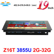 19 Inch LED Industrial Panel PC with 5 Wire Resistive Touch Screen Windows 7/10/Linux Ubuntu Intel Celeron 3855U Partaker Z16T цена
