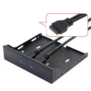 BTBcoin 20Pin 2 порта USB 3,0 концентратор USB3.0 Передняя панель кабель адаптер металлический кронштейн для ПК настольный 3,5-дюймовый дисковод для диск...