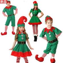 Коллекция года, женские и мужские для мальчиков и девочек, Рождественский костюм Санта-Клауса для детей и взрослых, семейный зеленый карнавальный костюм эльфа, вечерние карнавальные костюмы