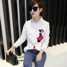 New Women Blouses Turn Down Collar Cartoon Embroidery Blouse Long Sleeve Shirt Tops D284