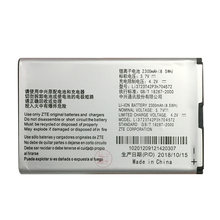 Батарея Zte – Купить Батарея Zte недорого из Китая на AliExpress