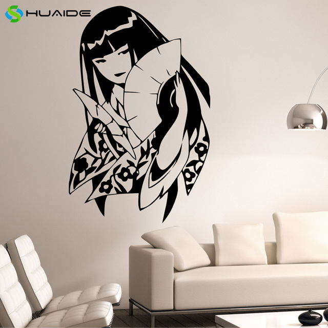 Geisha Wall Decal Sticker Art Decor Bedroom Design Mural Japanese ...