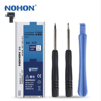 Hot NOHON Brand Battery Original Lithium Polymer Battery Batteria Real 1430mAh Free Tools For IPhone 4S