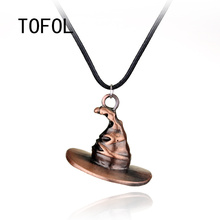 TOFOL The Retro Magic Hat Necklaces Hogwarts School Magic Alloy Cap Wizard Hats Pendant Gifts for Film Fans