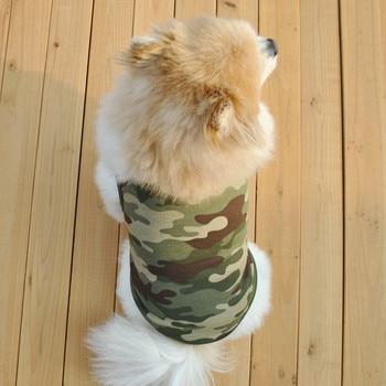 Camouflage Vest T-shirt  1
