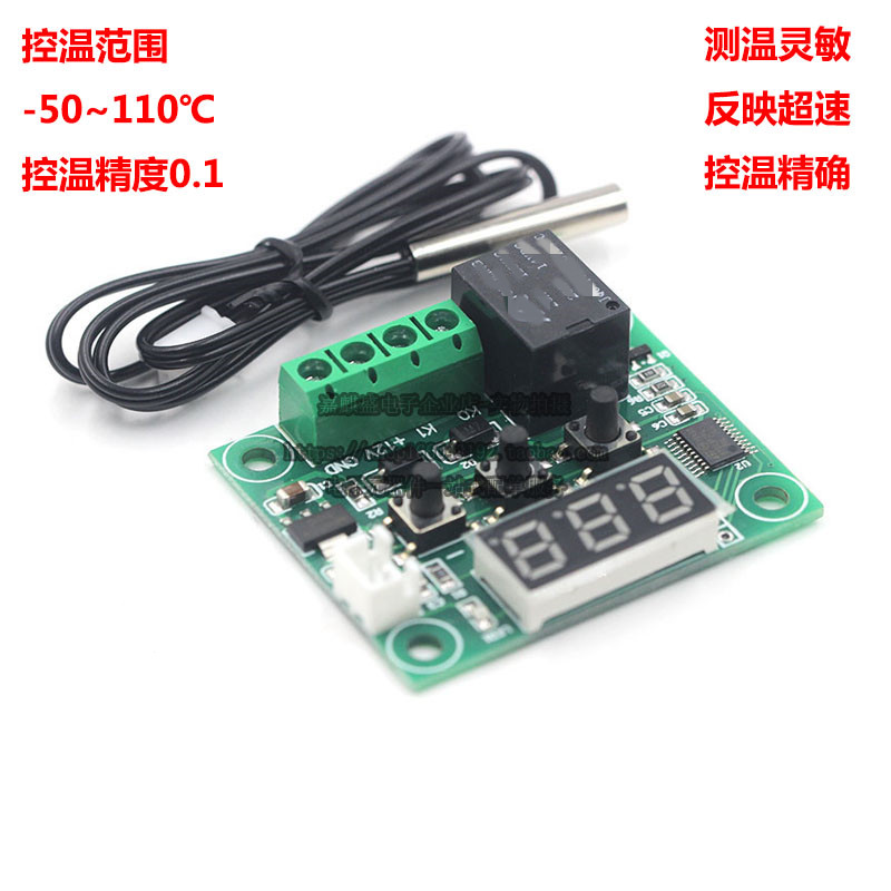 Free Shipping 5PCS/LOT W1209 Mini thermostat Temperature controller Incubation thermostat temperature control switch radio frequency control wireless boiler thermostat temperature controller