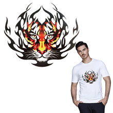 Personalized tiger iron patch for clothes A-level patches heat transfer pyrography for DIY T-Shirt bags street fashion products cool letter london iron on a level patch heat transfer pyrography for diy t shirt bags decoration printing street fashion patch