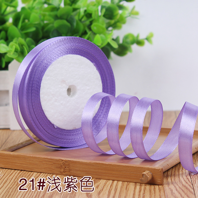 10 мм, 25 ярдов, односторонняя шелковая сатиновая лента, дешевая декоративная подарочная упаковка, Свадебные Рождественские ремесла, белые, розовые, красные, черные ленты - Цвет: Light Purple