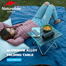 Naturehike столик для улицы, кемпинг портативный алюминиевый сплав кемпинг стол легкий стол для пикника путешествия открытый гриль для пикника
