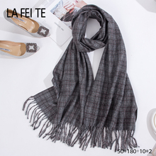 New Winter Cashmere Scarves Women Warm Blanket Unisex Solid Wrap Stole Shawl Men Pashmina Scarf For Ladies 2019