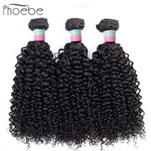 Phoebe Hair Pre-colored Brazilian Kinky Curly Hair Extension 100% Human Hair Weaving Bundles Machine Double Weft Nature Color(China)