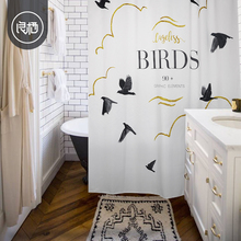 LIANGQI Nordic polyester shower curtain gold bathroom curtains waterproof thickened mildew divider