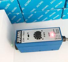 Бесплатная доставка цветной датчик фотоэлектрический с цветовым