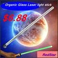 [RedStar] Органическое стекло Лазерный свет палку подходит для 303 018 017 851 и т. д. Лазерный свет палка зеленый красный свет stick