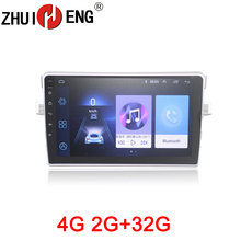 ZHUIHENG 2 din Car radio for Toyota Verso E'Z 2010-2015 car dvd player GPS navigation car accessories with 2G+32G 4G internet silverstrong 7inch android8 0 universal 2 din car dvd 4g internet sim modem car radio auto stereo gps kd7000