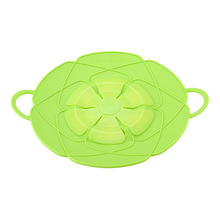 28.5cm Silicone Lid Spill Stopper Pot Cover