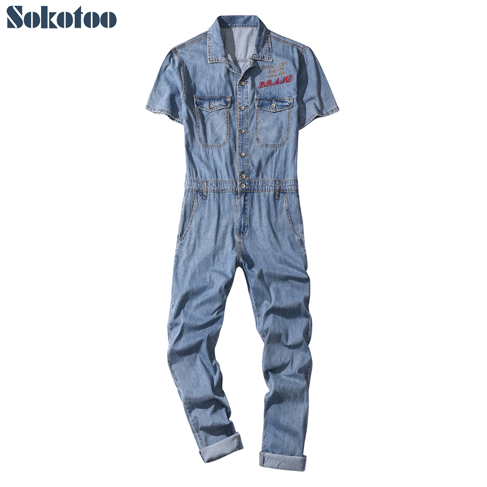 Sokotoo Men's Short Sleeves Letters Embroidery Loose Thin Denim Jumpsuits Casual Light Blue Overalls Crop Jeans