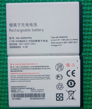 Free shipping,Original battery For  PHILIPS S308 CTS308 cellphone AB1400BWML for Xenium Mobile phone batterie bateria