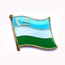 Узбекистан Флаг один Булавки бабочка buttoniron латунные пластины окрашены и эпоксидной Добро пожаловать Индивидуальные moq300pcs плата корабль Булавки g