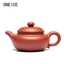 Китайская исинская чайная посуда, чайные горшки, глина Zisha, чайный горшок, фильтр для красавиц, глина ручной работы под старину, автор: Лю Си 200 мл