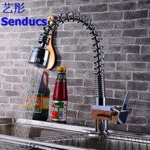 Бесплатная доставка senducs вытащить кухонный кран с Одной ручкой Кухня Раковина кран хром горячая холодная кухня водопроводный кран