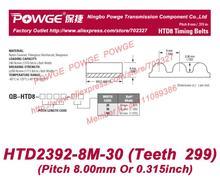 HTD 8 М Высокий Крутящий Момент HTD2392-8M резиновый ремень грм 2392 8 М 30 зубов 299 ширина 30 мм длина 2392 мм HTD2392-8M-30 Дуги зубы HTD8M