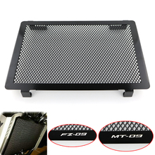 купить Motorcycle Radiator Guard Grille Protector Cover For YAMAHA MT09 MT-09 FZ 09 FJ-09 FZ-09 MT-09 XSR900 2014-2018 Aluminum Black по цене 1065.21 рублей