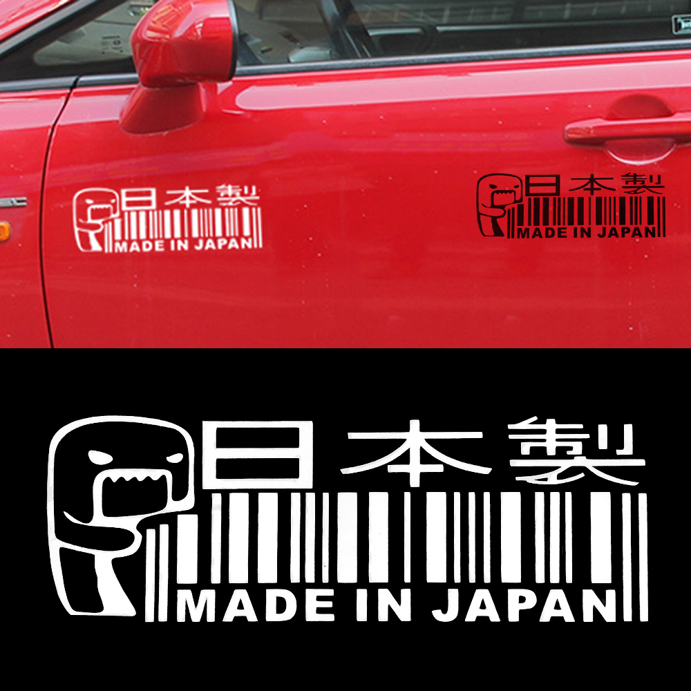 2 x Made in JAPAN Barcode vinyl stickers Decals for Cars or Bikes 16 colours