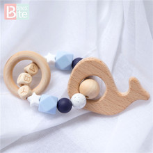 Bite Bites 1PC Silicone Beads Baby Teether Beech Wooden Ring Cartoon Rattles Stroller Development Infant Toys Products