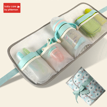 Babycare Multifunctional Baby Bottles Bag Portable Maternity Handbag Mummy Diaper Organizer Bags For Care Travel Outdoor