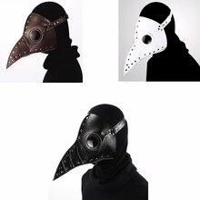 Steampunk Plague Doctor Mask PU Leather Birds Beak Masks Halloween Art Cosplay Carnaval Props Adult Children's Toys цена и фото