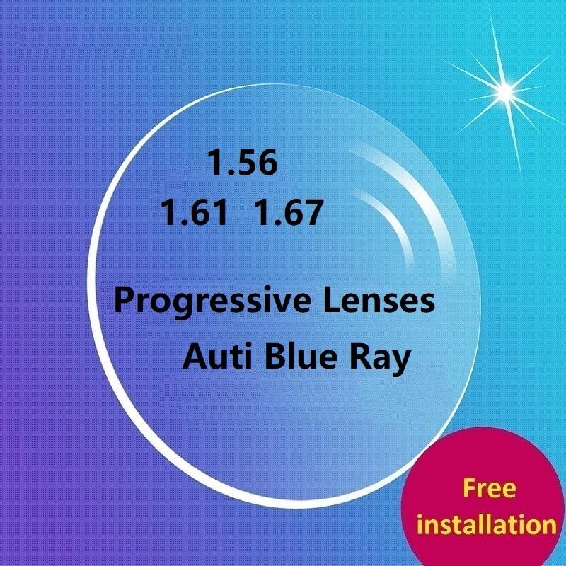 Customized anti Blu ray Progressive reading glasses Lenses 1 56 1 61MR 8 1 67MR 7