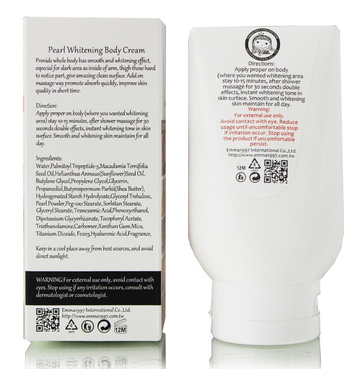 Whitening Body Cream 10 second Instantly whitening Body Lotion Skin Care Moisture for whole body 180ML Free Shipping 7