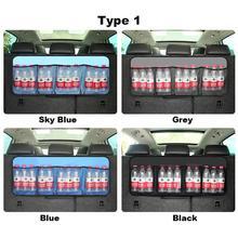 Car Trunk Organizer Adjustable Backseat Storage Bag Net High Capacity  Car Interior Products