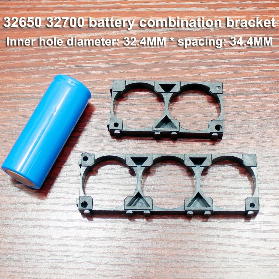 Купить с кэшбэком 10pcs/lot 32650 32700 32900 lithium battery universal combination bracket fixed base buckle connection assembly bracket