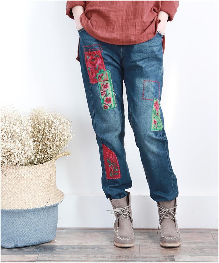 раньше аппликации на джинсы фото также высказала мнение