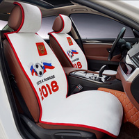 Fashion Seat Covers Universal Car Front Seat Cover Velvet Seat Cover Auto Accessories Interior Car Seat