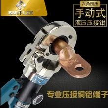 GC-300 ручной гидравлический кабель плоскогубцы обжимной терминал гидравлические щипцы для обжима