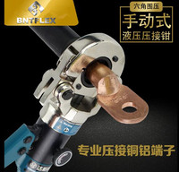 GC 300 Manual hydraulic cable pliers crimping terminal hydraulic crimping pliers